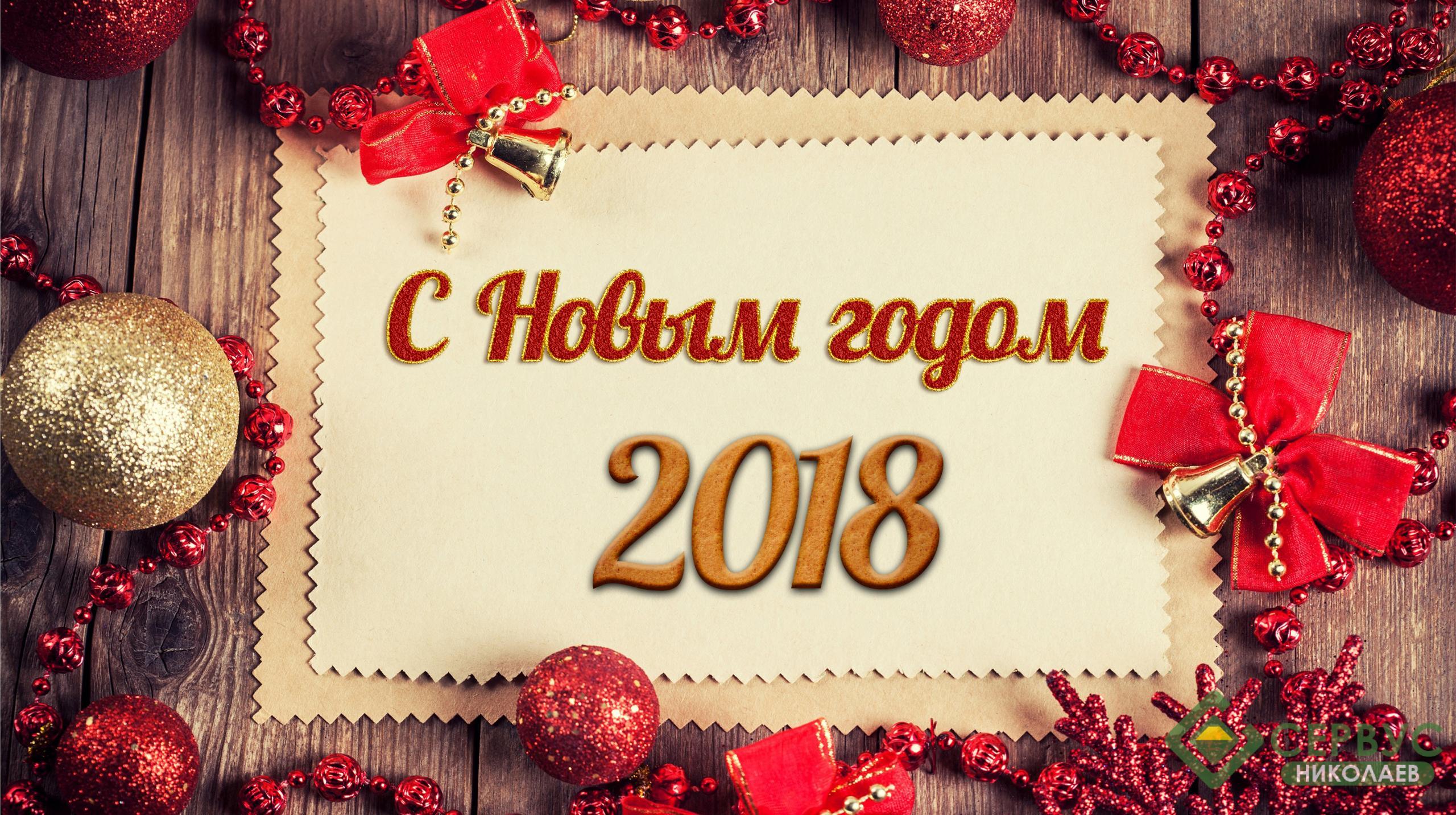 Студенты поздравят вас с новым годом