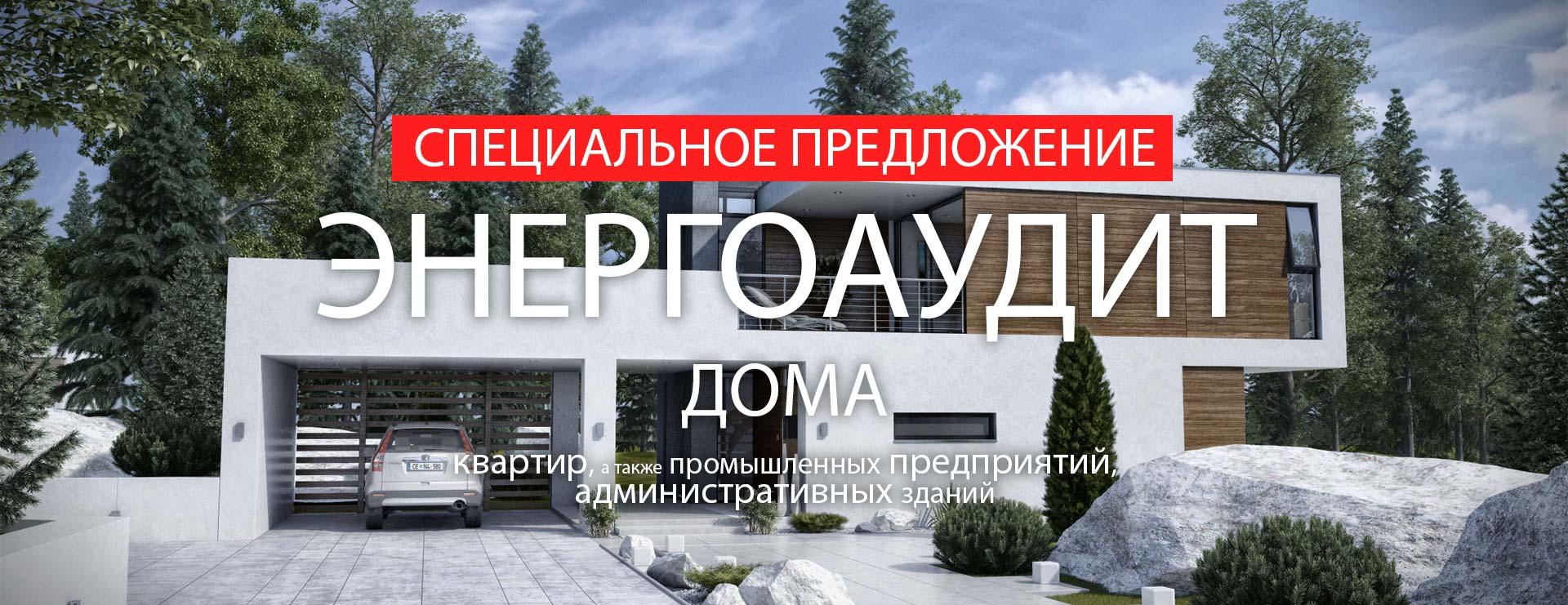 house_bg